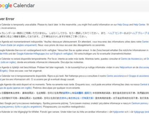 Caida del servicio error Google Calendar, ya repuesto