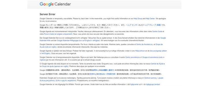 Error Google Calendar 30-06-2016